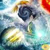 Jude Gwynaire: Cosmic Ocean