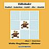 """Wiebke Hoogklimmer: Kinderlieder: Album1: """"Volkslieder: Kindheit: Gedächtnis: Gefühl: Alter: Identität"""": Volkslieder als Therapie bei Demenzerkrankungen (Alzheimer)"""