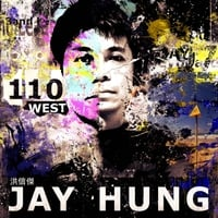 Jay Hung | 110 West