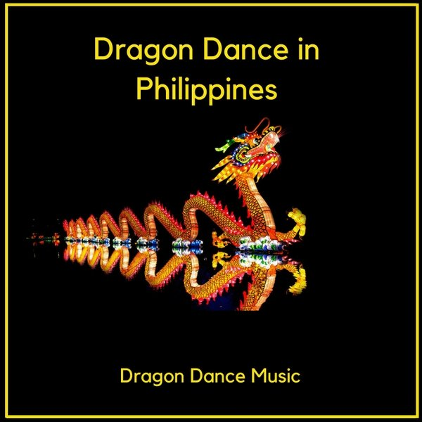 🥇Dragon Dance Music 🥇 Chinese Dragon Dance Music MP3 ✅