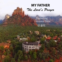 Terrie Frankel | My Father (The Lord's Prayer)