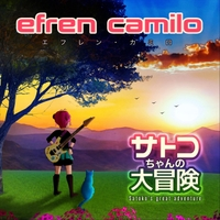 Efren Camilo | Satoko's Great Adventure