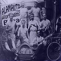 Alamantra | Workingman's Bread
