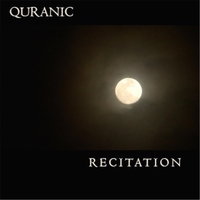 A L  Bilal Muhammad | Quranic Recitation (English): Juz 2, 2