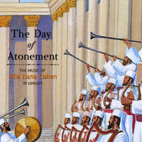 Alla Elana Cohen | The Day of Atonement