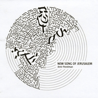 "Featured recording ""New Song Of Jeruslem - Trio's & Ensemble"""
