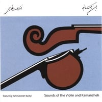 Album cover for Sounds of Violin and Kamancheh