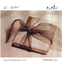 Album cover for Rahavard