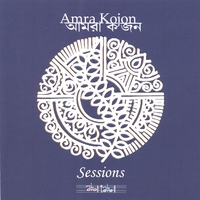 AMRA KOJON: Sessions