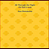 ana hernandez: all through the night
