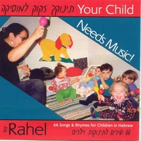 Rahel | 66 Songs & Rhymes for Children in Easy Hebrew