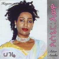 Aster Aweke | Hagere | CD Baby Music Store