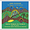 avraham arieh trugman & friends: from world to world - מעולם ועד עולם