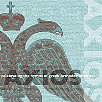 Axios | Axios: Celebrating the Hymns of Greek Orthodox America