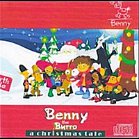 Benny the Burro | Benny the Burro: a Christmas Tale