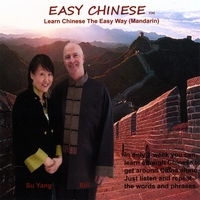 Bill Shook | Easy Chinese