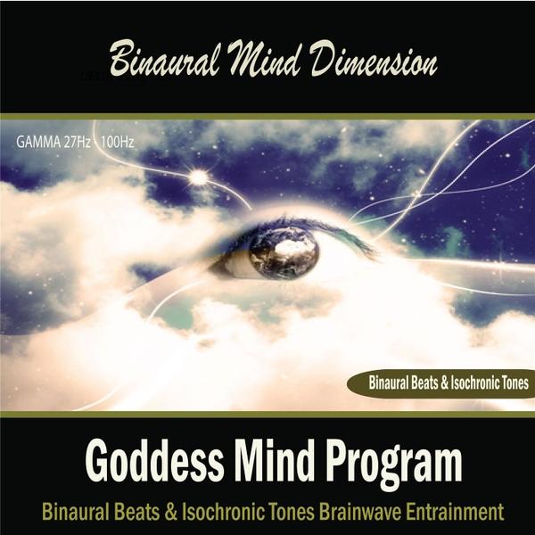 Binaural Mind Dimension | Goddess Mind Program: (Binaural Beats