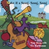 Liz Buchanan: Make it a Song, Song, Song