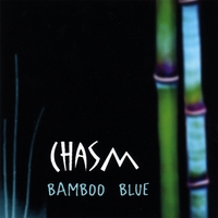 Chasm | Bamboo Blue