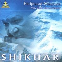 Pochette de l'album pour Shikhar
