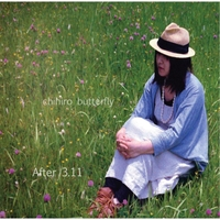 Chihiro Butterfly | After 3.11