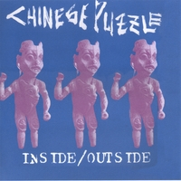 Chinese Puzzle | Inside/Outside