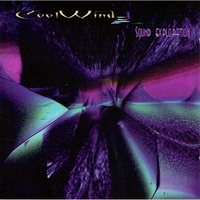 CoolWind | Sound Exploration