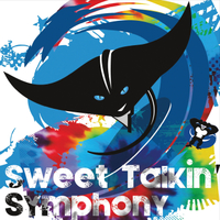 Daddy Stingray | Sweet Talkin' Symphony