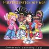 DE-U RECORDS: Multiplication Hip Hop