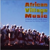 Various Artists | African Village Music