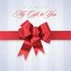 Eric Essix: My Gift to You