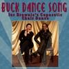 Ernest Brownie Brown: Buck Dance Song: For Brownie