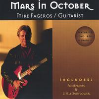 Mike Fageros | Mars In October