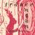 GAMELAN PACIFICA: Trance Gong