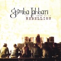 Gomba jahbari   gomba files   cd baby music store.