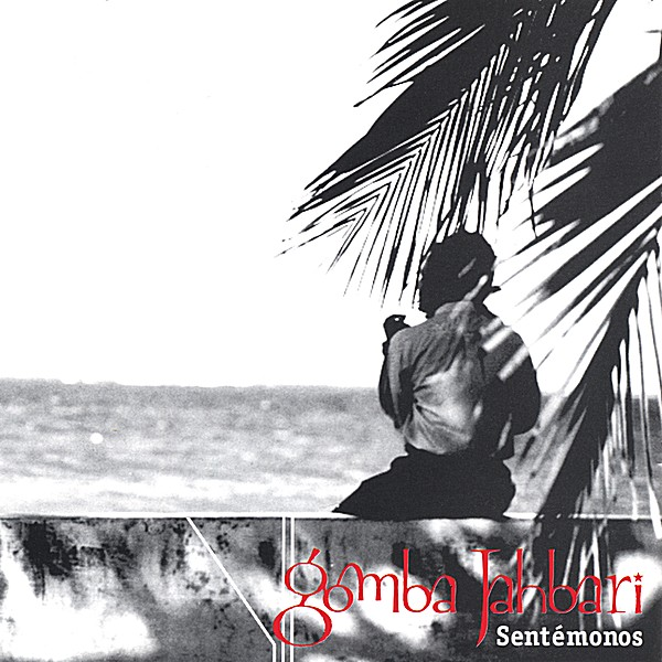 Tu y yo gomba jahbari download or listen free online saavn.