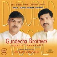 Skivomslag för Raga Komal Rishabh Asawari