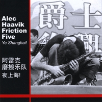 Alec Haavik Friction Five | Ye Shanghai