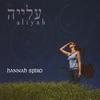 Hannah Spiro: Aliyah