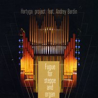 Hartyga | Fugue for Steppe with Organ