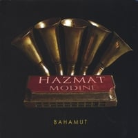 Cover von Bahamut
