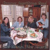 Tennessee HeartStrings Band | New Strings, New Hearts