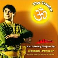 Hemant Panwar: THE CREATOR