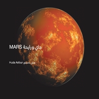 Huda Asfour | Mars (Back and Forth)