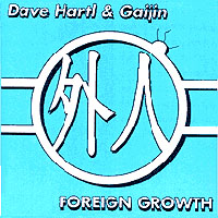 Dave Hartl & Gaijin | Foreign Growth