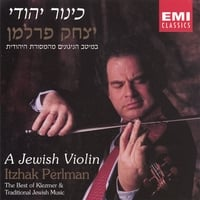 CD Jacket for 'A Jewish Violin - The Best of Klezmer & Traditional Jewish Music'