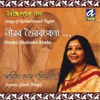 JAYEETA GHOSH: Nirobo Bhairobo Khela
