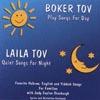 Judy Caplan Ginsburgh: Boker Tov /Laila Tov