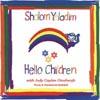Judy Caplan Ginsburgh: Shalom Yeladim/Hello Children