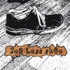 JOE-LESS SHOE: Joe-less Shoe